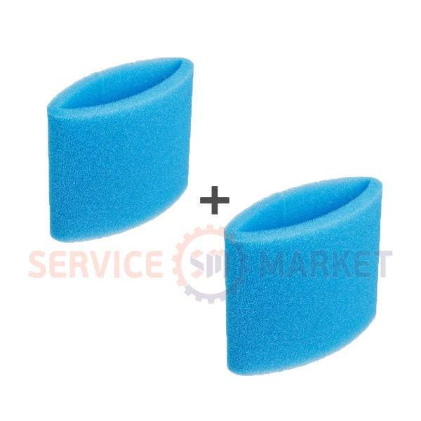 Набор фильтров ZVCA752X (2 шт) для влажной уборки пылесоса Zelmer