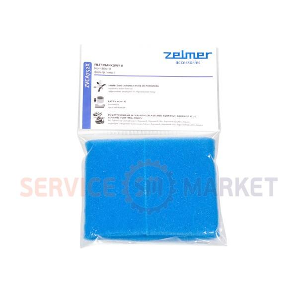 Фильтр контейнера ZVCA752X для влажной уборки пылесоса Zelmer 00797694-1